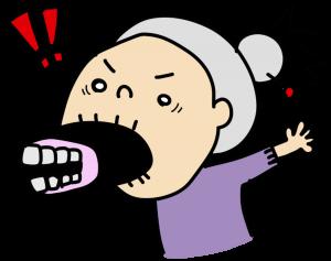 ビックリし過ぎて入れ歯がふっとぶおばあちゃん
