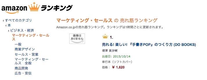スクリーンショット 2015-09-27 14.58.01