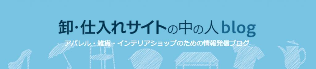 スクリーンショット 2015-10-12 21.11.50