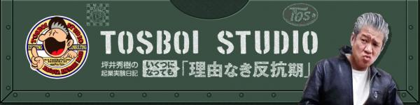 スクリーンショット 2015-10-12 19.20.56