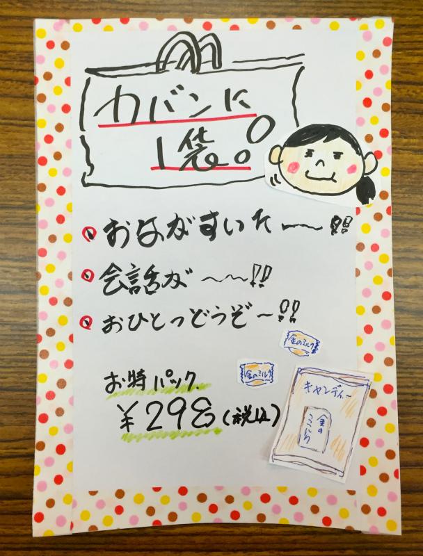 IMG_8409