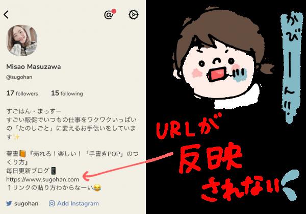 名前 変更 clubhouse 【Clubhouse】クラブハウスで名前やユーザー名(アカウント名)を変更する方法と注意点!